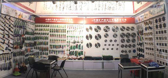 122th Chinese Canton Fair