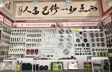 C&A Tools in 123th Canton Fair